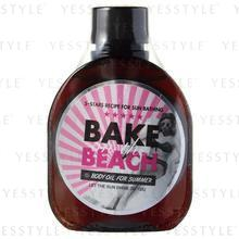 Faith in Face - Bake On the Beach Tanning Oil