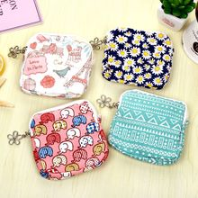 Fun House - Printed Sanitary Pad Pouch