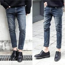 TOMONARI - Washed Straight-Cut Jeans