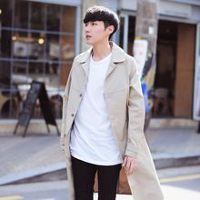 MEING - Trench Coat