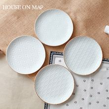 house on map - Set of 4: Relief Ceramic Plate