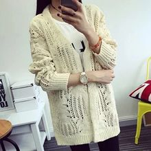 Angel Love - Open Knit Cardigan