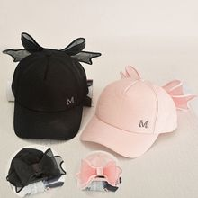 Buttercap - Family Matching Bow-Accent Baseball Cap