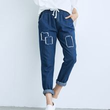 BAIMOMO - Drawstring Slim-Fit Jeans