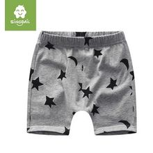 Endymion - Kids Printed Shorts
