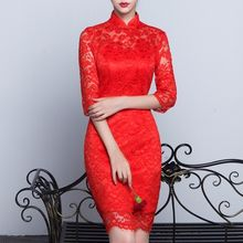 Luxury Style - Elbow-Sleeve Lace Sheath Cocktail Dress