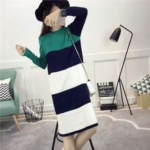 Soswift - Maternity Color Block Knit Dress