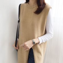 Seoul Fashion - Sleeveless Slit-Front Long Knit Top