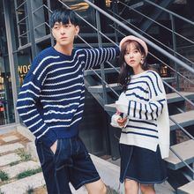 Simpair - Striped Distressed Couple Sweater