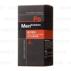 Mentholatum - Men PO Power Tank Face Cream