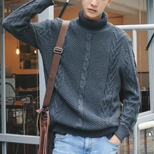 ZZP HOMME - Turtleneck Cable Knit Sweater