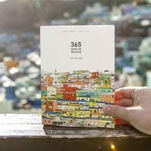 BABOSARANG - '365 DAYS IN BUSAN' Diary (S)