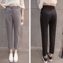 Fancy Show - Slim-Fit Pants