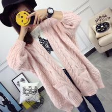 FR - Cable-Knit Chunky Long Cardigan