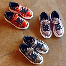 BOOM Kids - Kids Metallic Lace up Sneakers