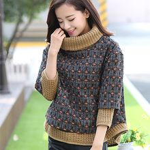 Lovebirds - 3/4 Sleeve Mock Two-Piece Tweed Top