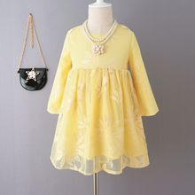 Kidora - Kids Long Sleeve Lace Dress