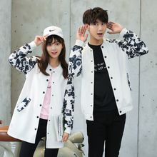 TOOI - Couple Matching Long Baseball Jacket