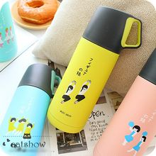 CatShow - Cartoon Print Thermal Tumbler