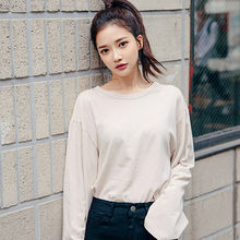 chuu - Long-Sleeve Cotton T-Shirt