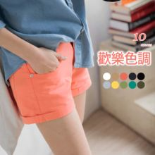 OrangeBear - Colorful Cuffed Shorts
