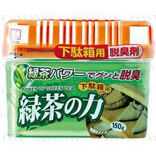 Kokubo - Green Tea Shoe Shelf Deodorizer