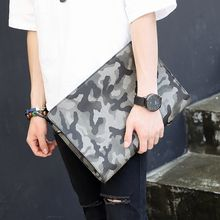 BagBuzz - Camo Clutch