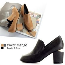SWEET MANGO - Square-Toe Cutout-Heel Pumps