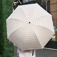 Petrichor - Wave Print Compact Umbrella