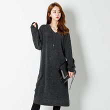 FASHION DIVA - V-Neck Mélange T-Shirt Dress