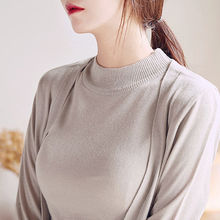 chuu - Set: Cardigan + Mock-Neck Sleeveless Knit Top