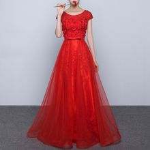 Luxury Style - Short-Sleeve Lace Evening Gown