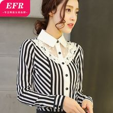 Eferu - Panel Striped Shirt