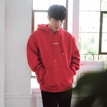 MRCYC - Drawstring Hooded Pullover