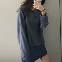 Cloud Nine - Drop Shoulder Sweatshirt