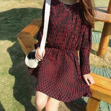 Kaboom - Heart Print Long Sleeve Gathered Waist Chiffon Dress
