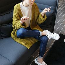 TIMI - Ribbed Cardigan