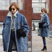 lilygirl - Oversized Denim Jacket