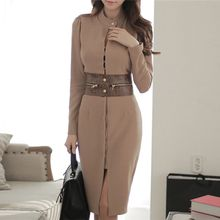Aurora - Long-Sleeve Sheath Dress