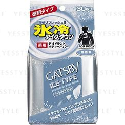Mandom - Gatsby Ice-Type Deodorant Body Paper (Unscented)