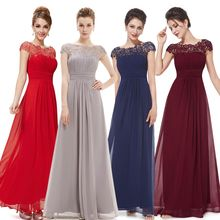 Ever Pretty - Lace Yoke Cap Sleeve A-Line Evening Gown