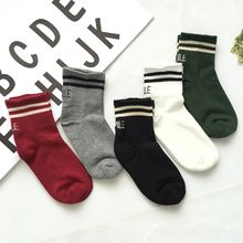 FROME - Letter Stripe Socks