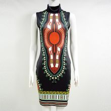 Hotprint - Patterned High Neck Tank Dress