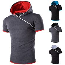 Hansel - Side Zip Hooded Short Sleeve T-Shirt