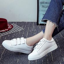 Pixie Pair - Plain Sneakers