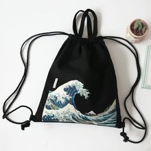 TangTangBags - Printed Drawstring Canvas Backpack