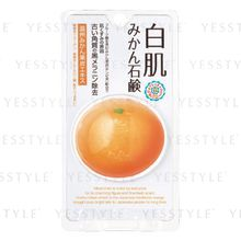 BCL - Mandarin Orange White Soap
