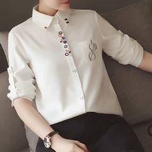 Mida - Button Accent Embroidered Shirt