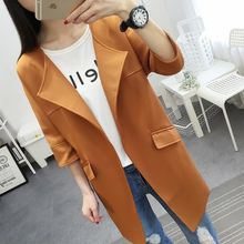 OTTI - Plain 3/4-Sleeve Coat