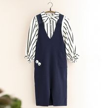 11.STREET - Embroidered Knitted Dress